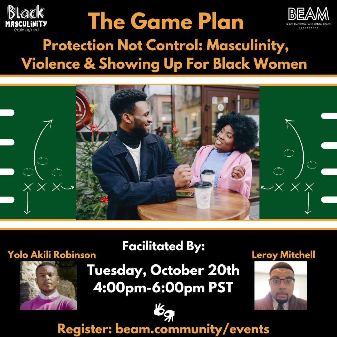 the game plan event flyer